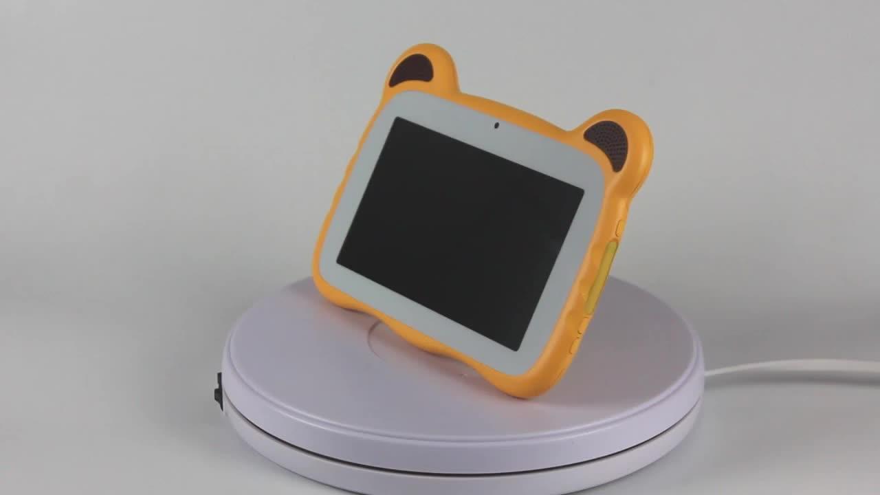 """7 zoll baby tiger stil 7 """"IPS bildschirm wifi tablet pc mit bluetooth 4,0 zwei webcom für kinder kinder schule bildung"""