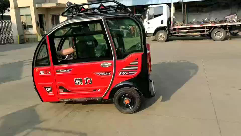 2020 changli venda quente solar veículo elétrico triciclo elétrico novo