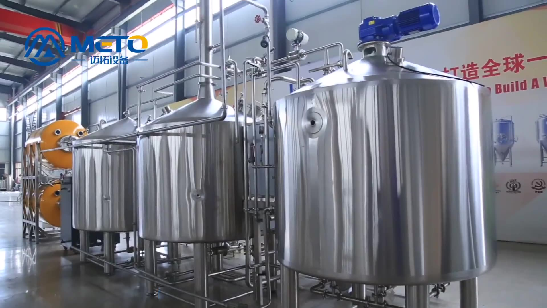 turnkey project of brewery 1000l whole set brewery equipment beer brewing