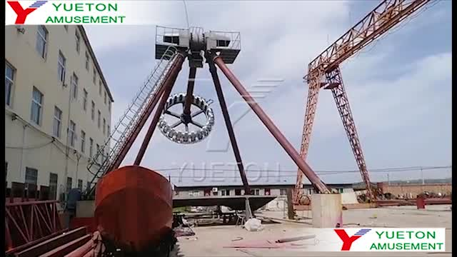 New Games Machines And Equipment Mini Pendulum Ride
