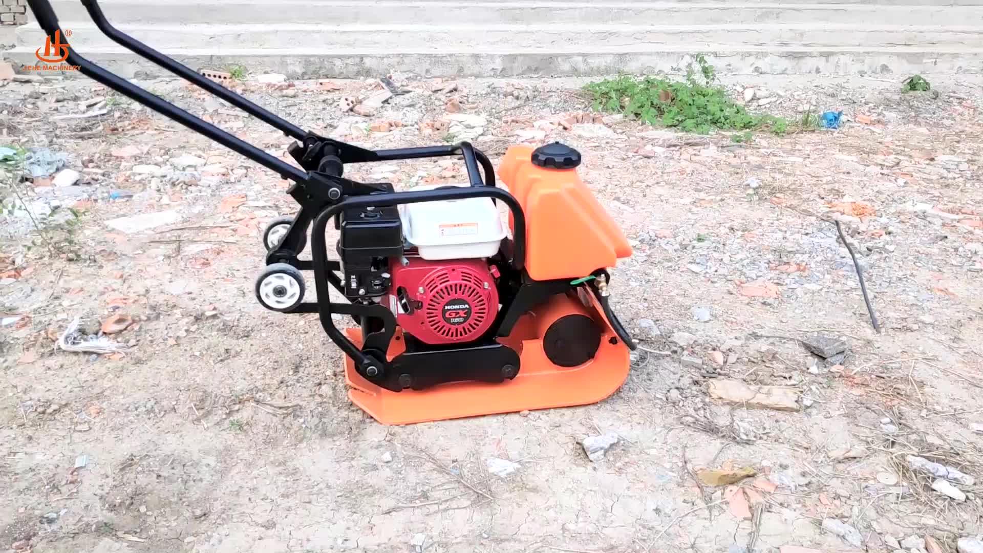 Titreşimli plaka kompaktörü Satılık Honda GX160, Asfalt Yol plaka kompaktörü (JHC-1600)