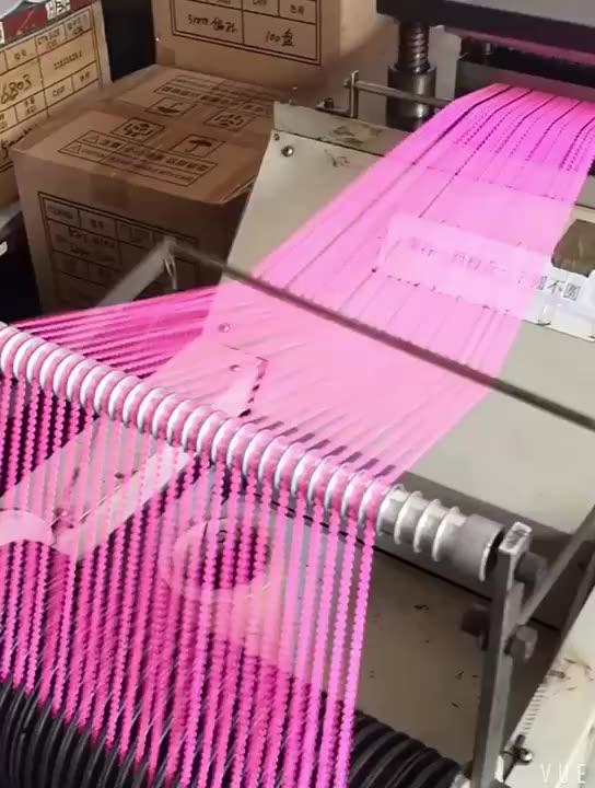 Shanghai shenyue automática de la máquina de perforación