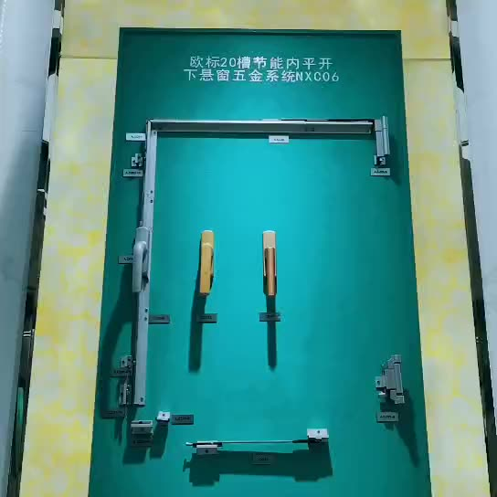 Factory Price Turn and Tilt Window System with Concealed Friction Stay Accessories