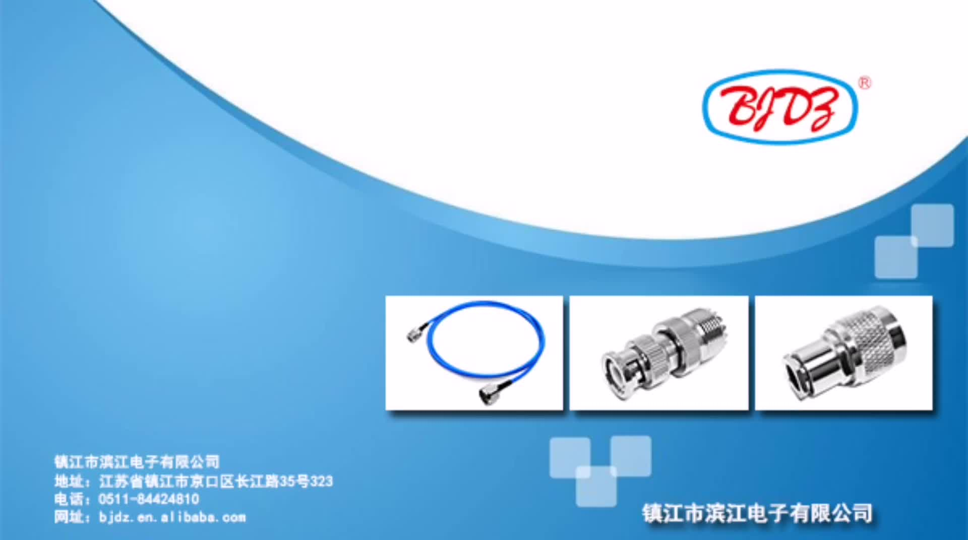 RF coaxial high frequency 2.4mm female plug to 2.92mm male plug connector adaptor