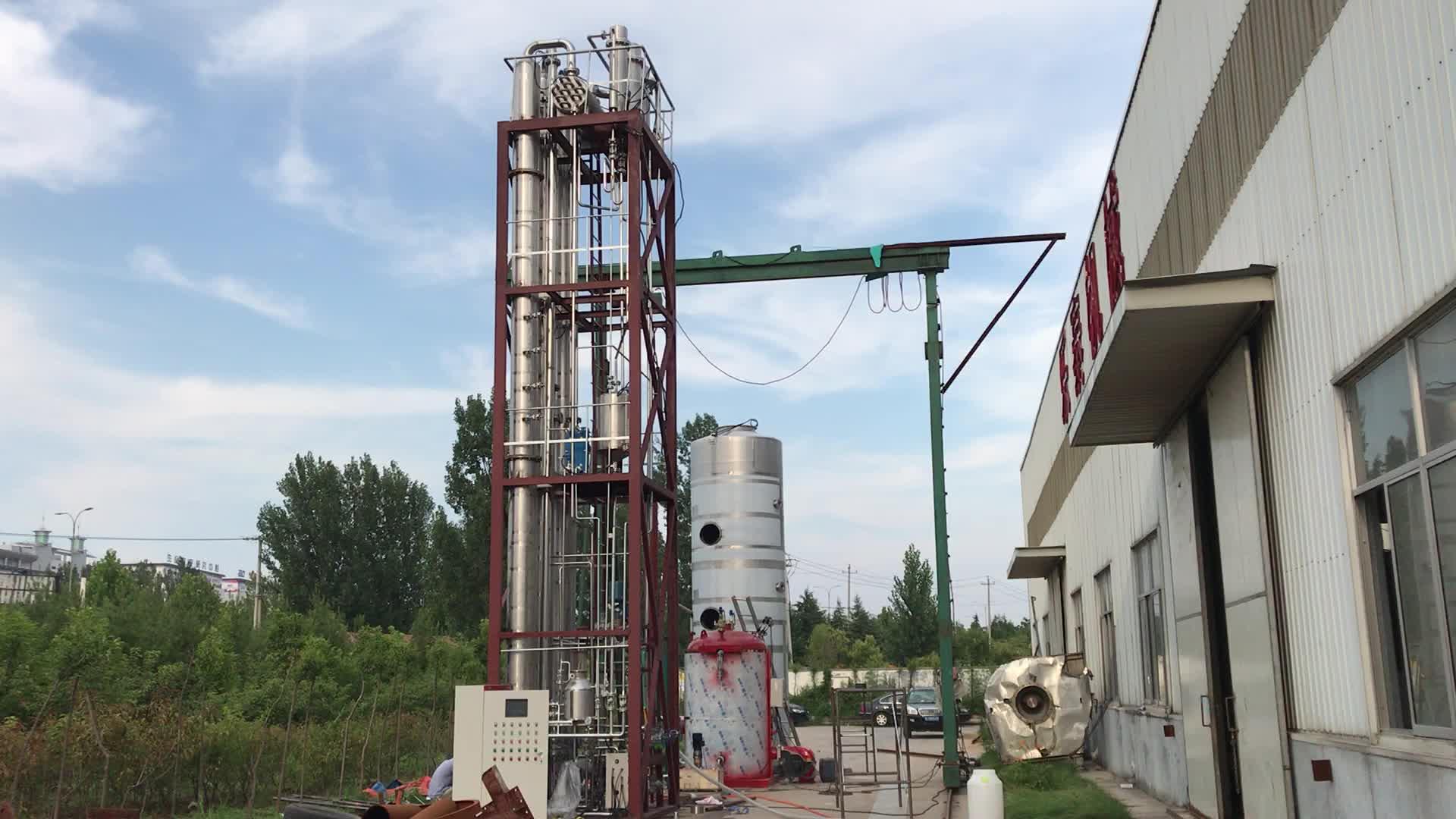 Extra Neutral Alcohol 96 % min ( ENA ) distillery / ethanol production line equipment