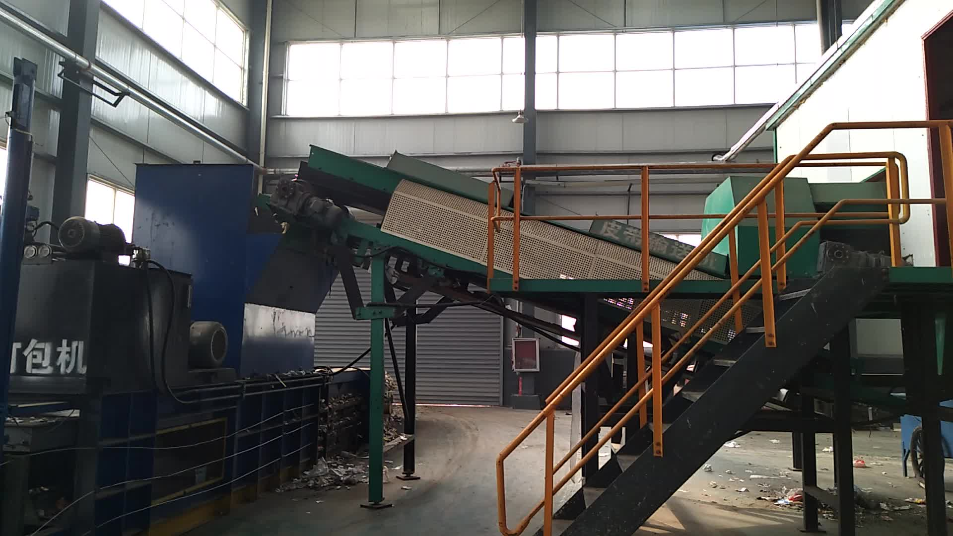 MSW municipal solid waste to energy plant