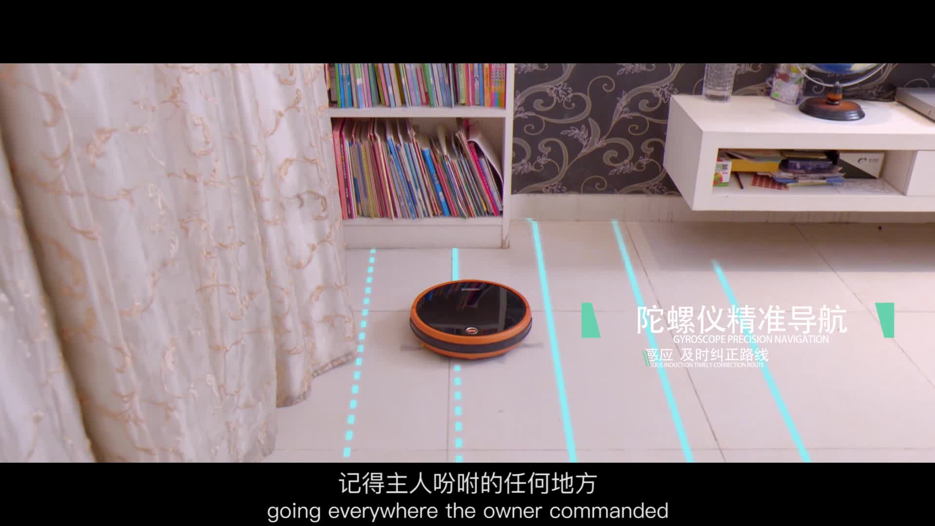 CE ROHS WIFI APP control Gyroscope Navigation smart automatic vacuum cleaner robot for home application