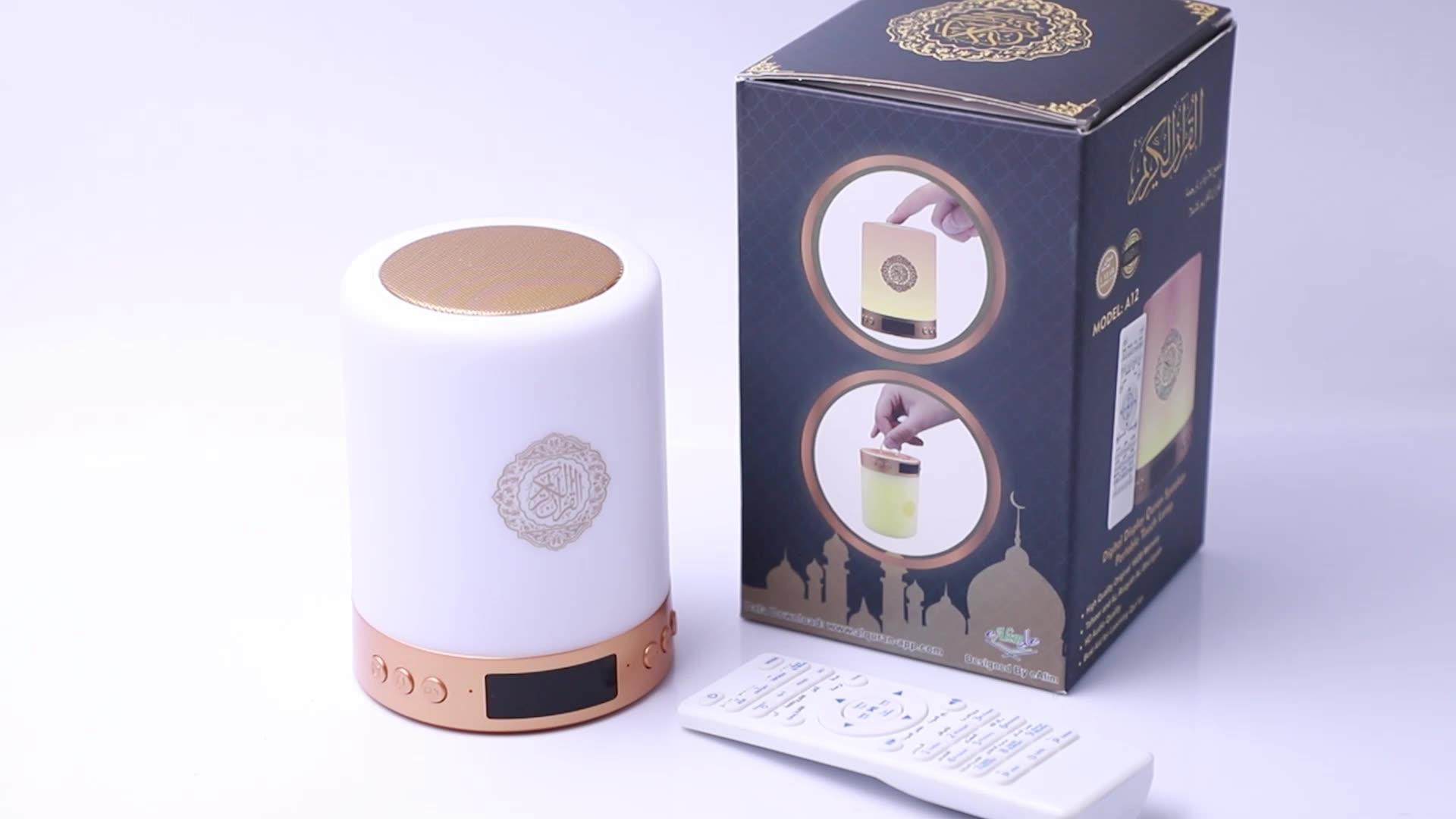 Jbl — enceinte coran SQ112, 16 go, haut-parleurs avec écran, lampe à distance bluetooth, avec lumière colorée, 2020 Offre Spéciale