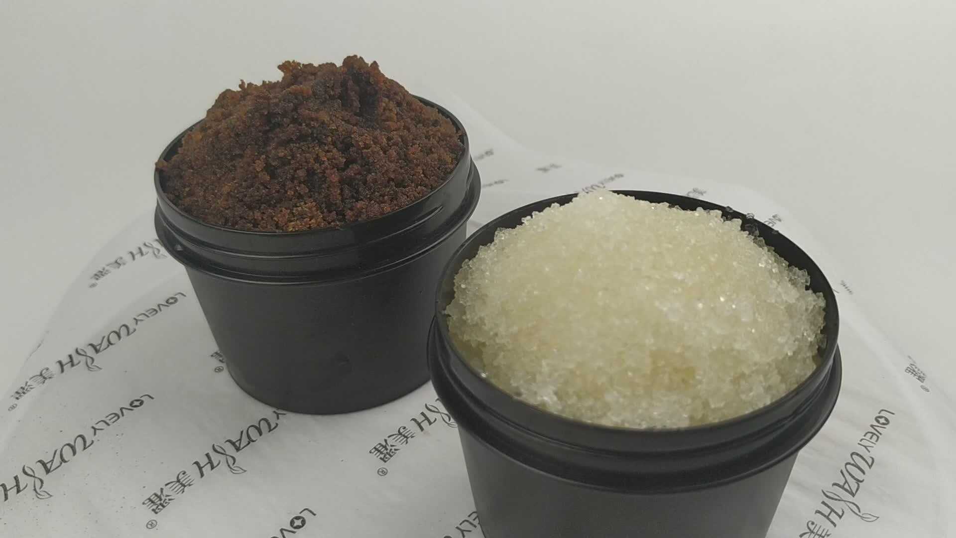 パーソナライズ塩有機コーヒー砂糖ボディスクラブ瓶