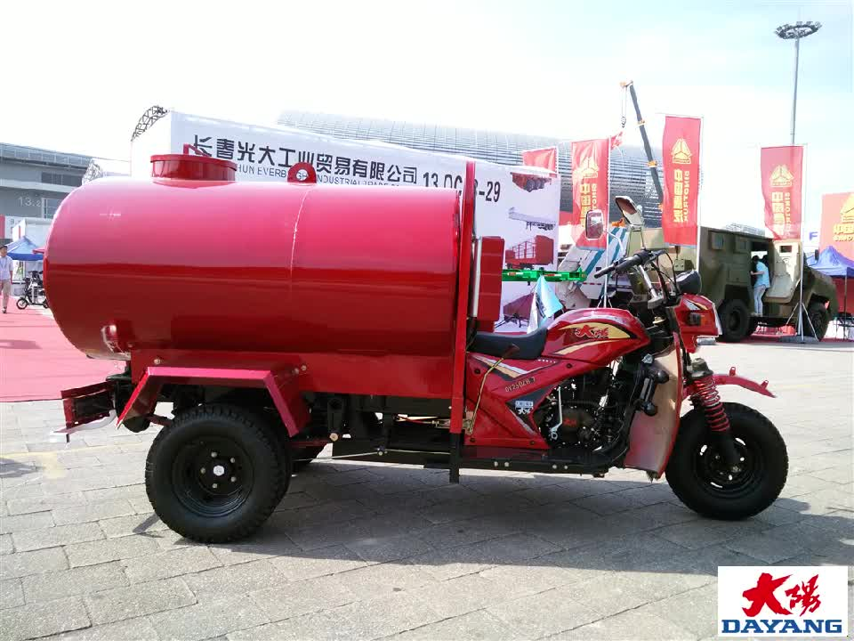 Factory Supply Iron Material Pertol Durable Five Wheeler Gas 4-Stroke Engine 150CC 200cc 250cc Watering Tank Tricycle