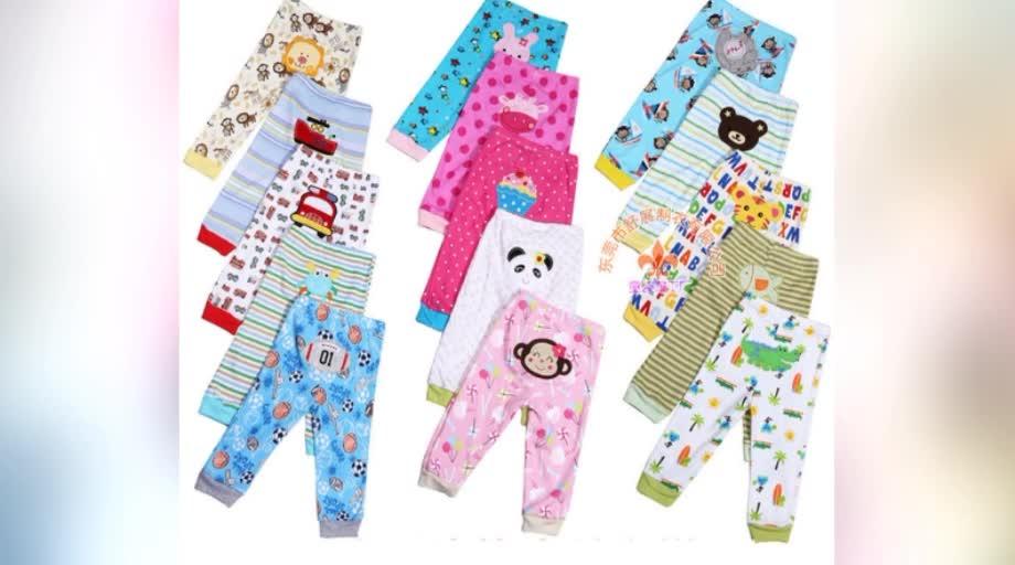 China online wholesale long trousers narrow foot cotton pants baby pajama pants