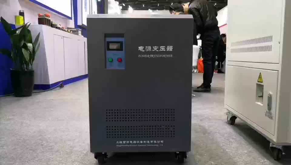 50KVA 415V/400V/380V/240V/220V  three phase isolation transformer with IP23 /NEMA 3R enclosure