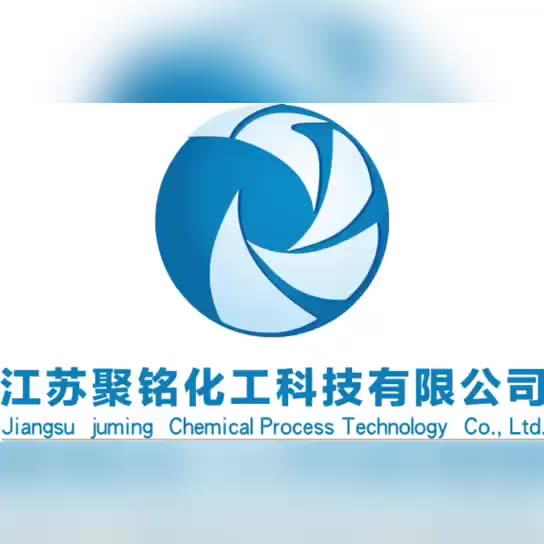 CAS 67-68-5 Dimethyl Sulfoxide DMSO with factory price