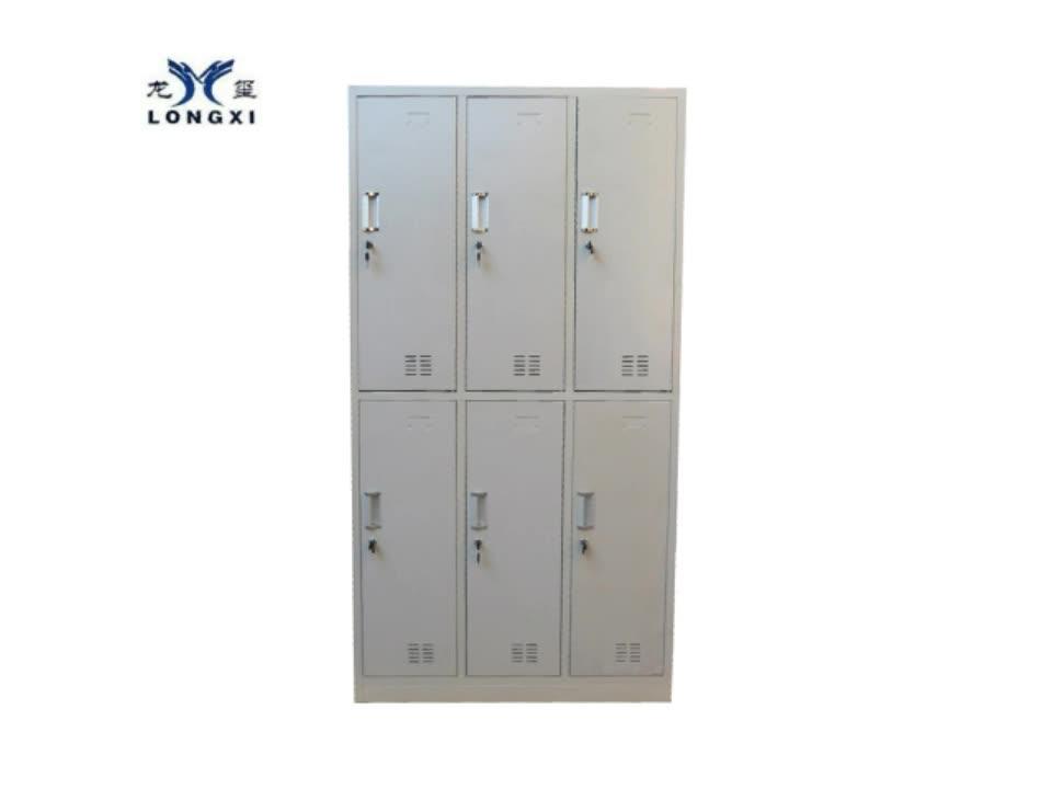 china furniture export modern bedroom metal storage cabinet clothes cupboard design