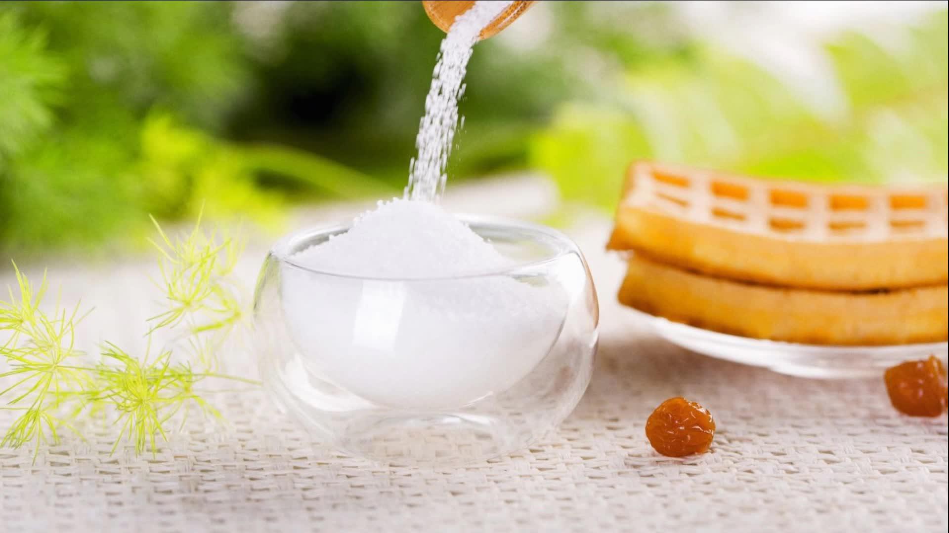 NSF-cGM 甘味料有機ハーブエキス末ステビア砂糖