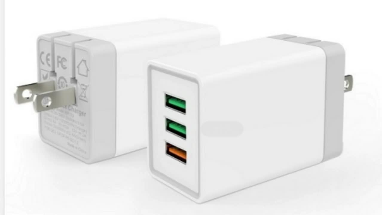 Envío Gratis cargador de pared universal 3,0 con 3 puertos USB de alta calidad