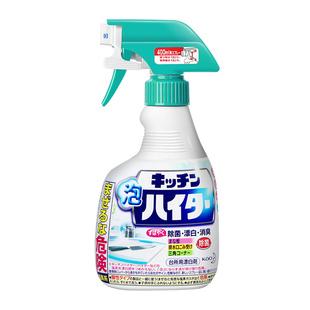 日本花王厨房去油渍泡沫漂白剂400ml