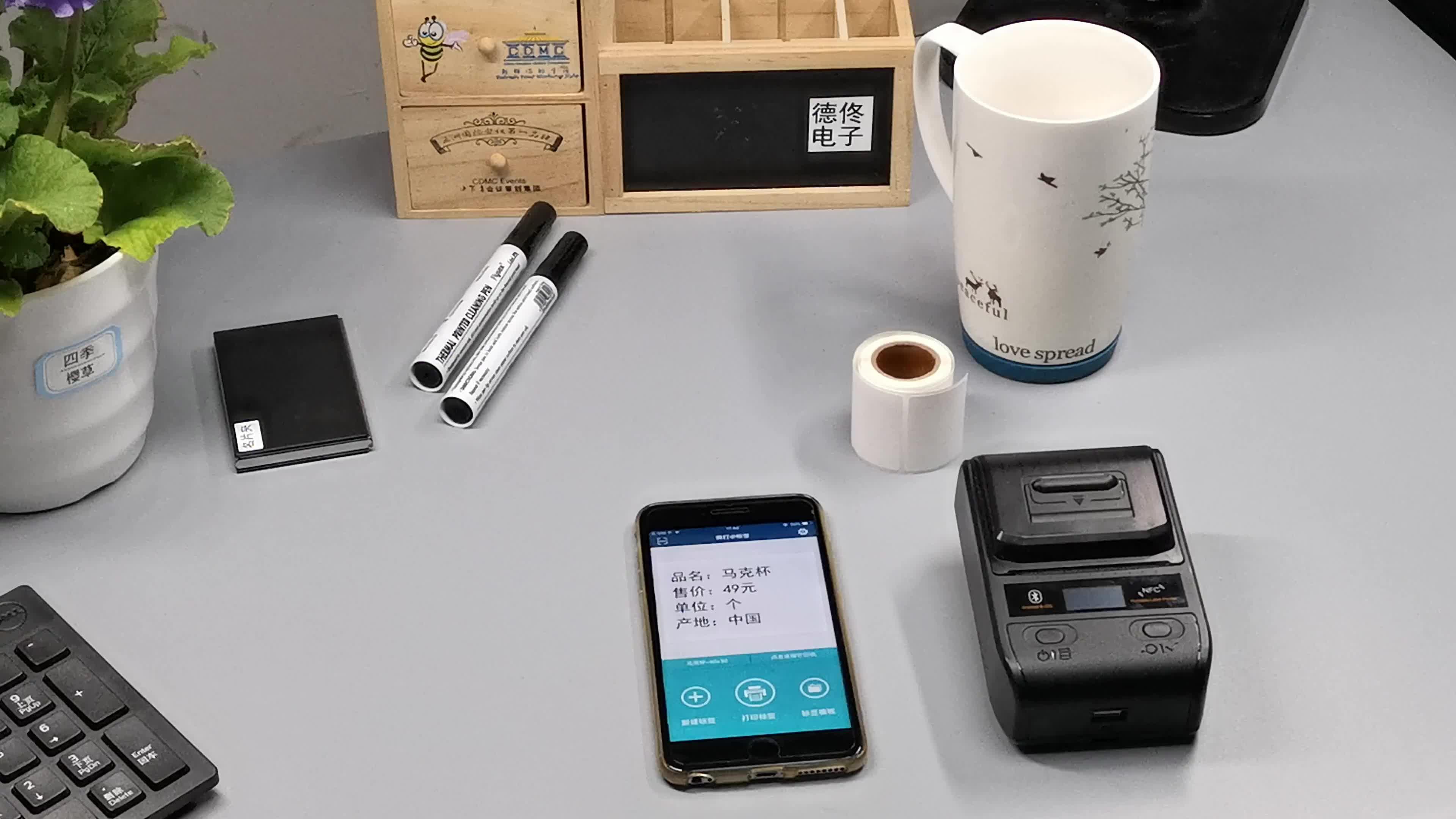 DeTong DP23S 58 milímetros mini impressora da etiqueta impressora de etiquetas de código de barras qr code price tag jóias