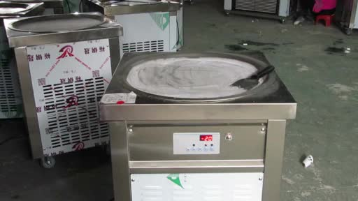 Free shipment ETL CE Rohs ice pan stir fry roll making machine thailand hot selling good price ice roll machine