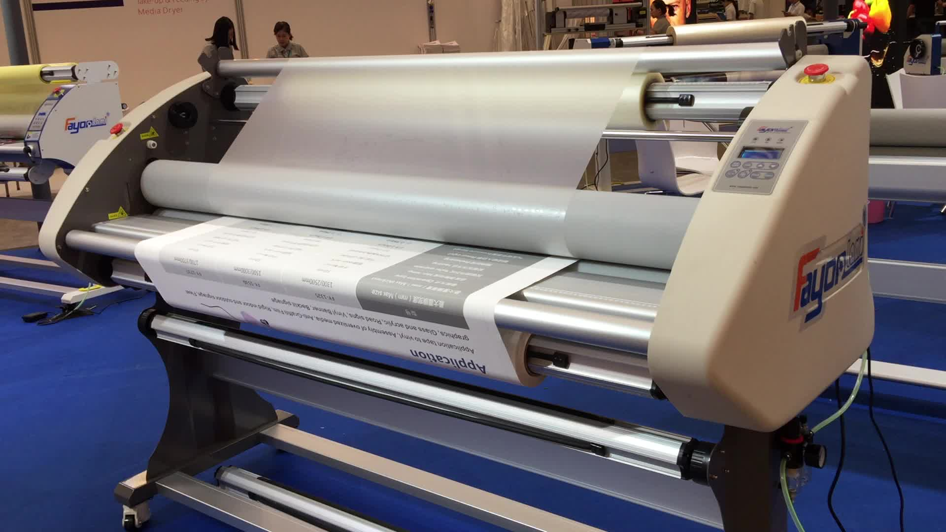 2019 Fayon 1 6m Wide Format 1600mm Cold Roll To Roll