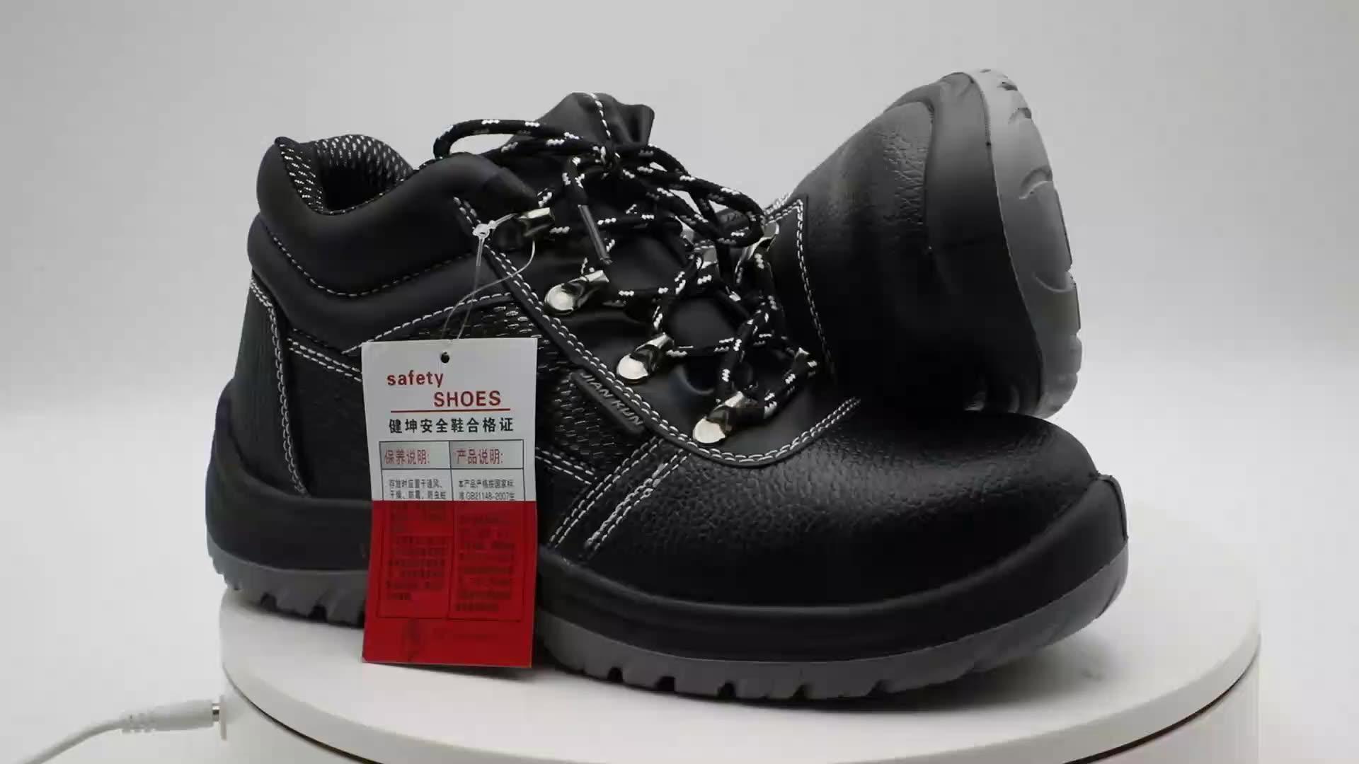 2020 mode Günstige Preis Marke Industrielle Sicherheit Schuhe Männer Stahl Kappe Kappe China Sicherheit Schuhe