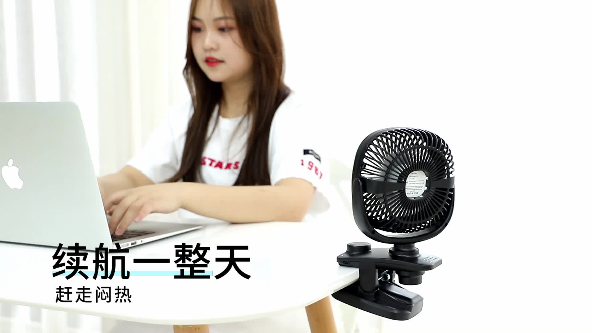 DP-Y17 Doublepow 2019 New Arrival USB Mini clip fan in stepless speed and Auto-Oscillating in brushless motor
