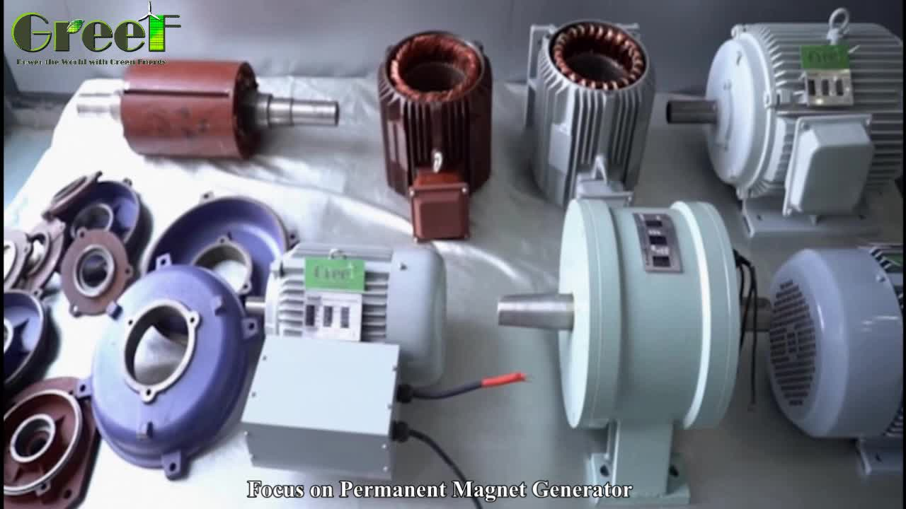 0.5KW 500W 450RPM 3 phase permanent magnet generator, hydro and wind power generator