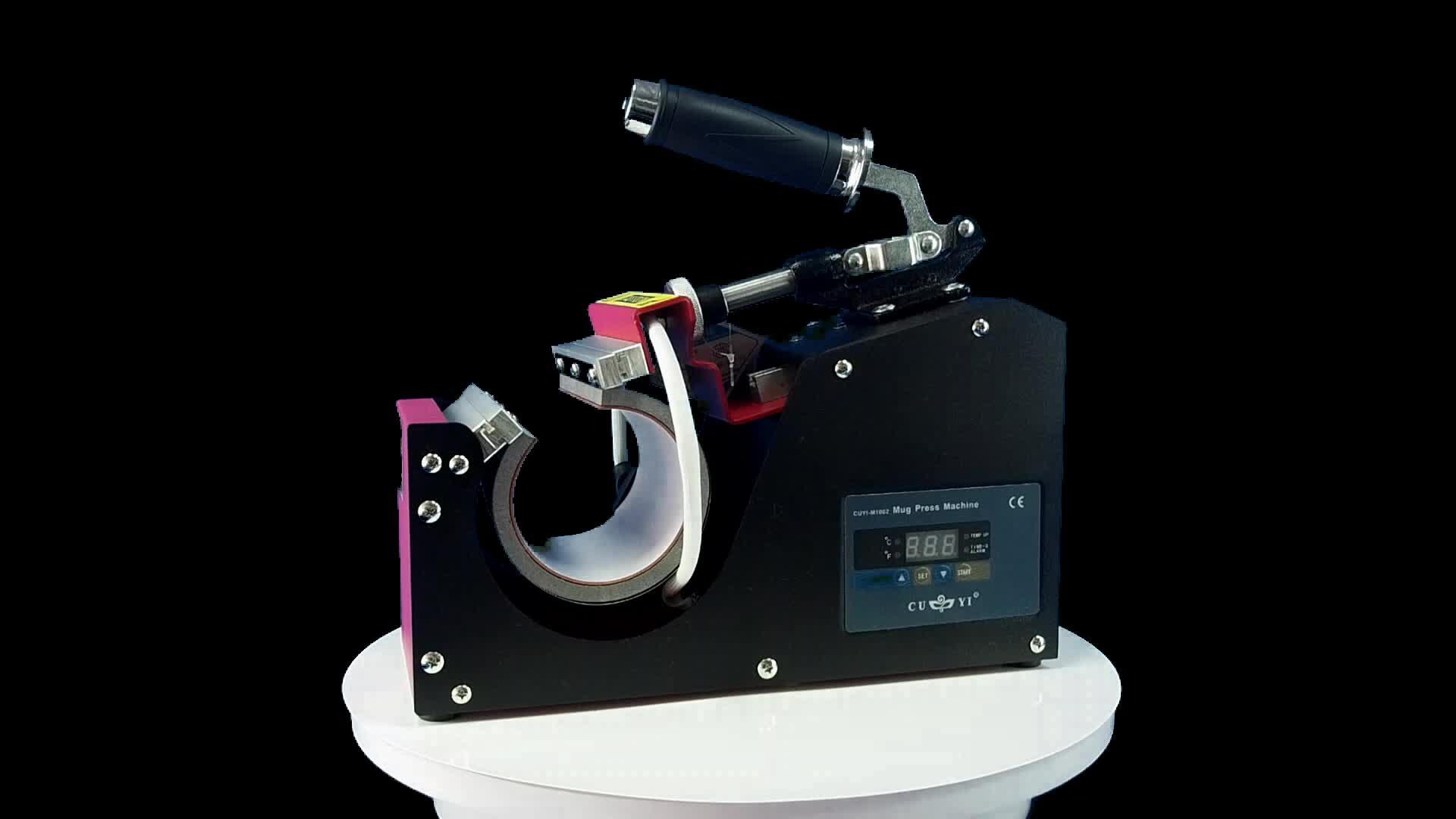 ماكينة طباعة كوب سحري لنقل الحرارة بأفضل بائع