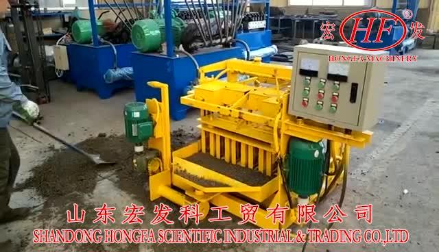 QMY4-30 huevos móvil máquina de colocación de bloques de hormigón colocación de huevo bloque que hace la máquina