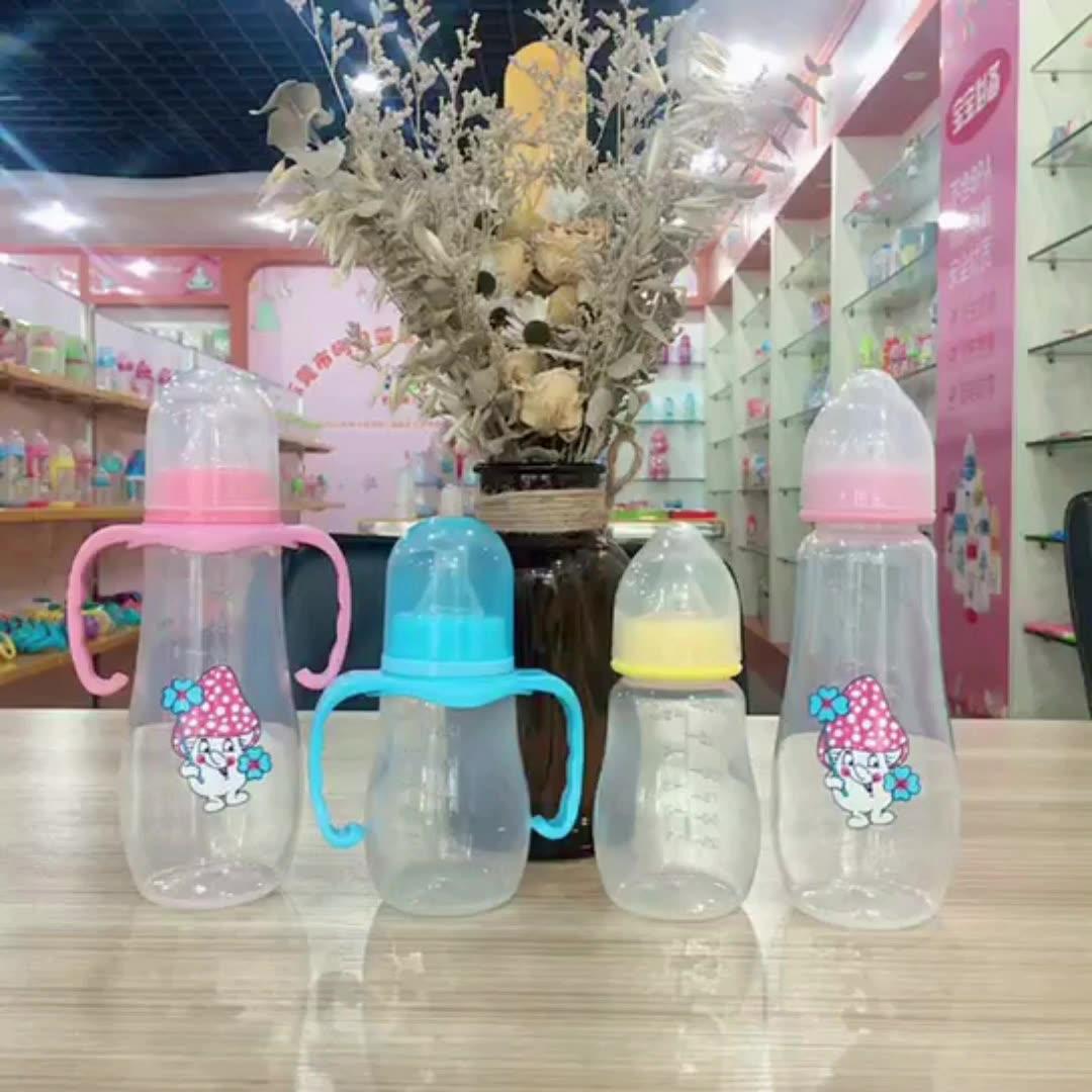 Food Grade Pabrik Grosir 150Ml Minum Bayi Botol Susu Lembut Balita Feeding Botol