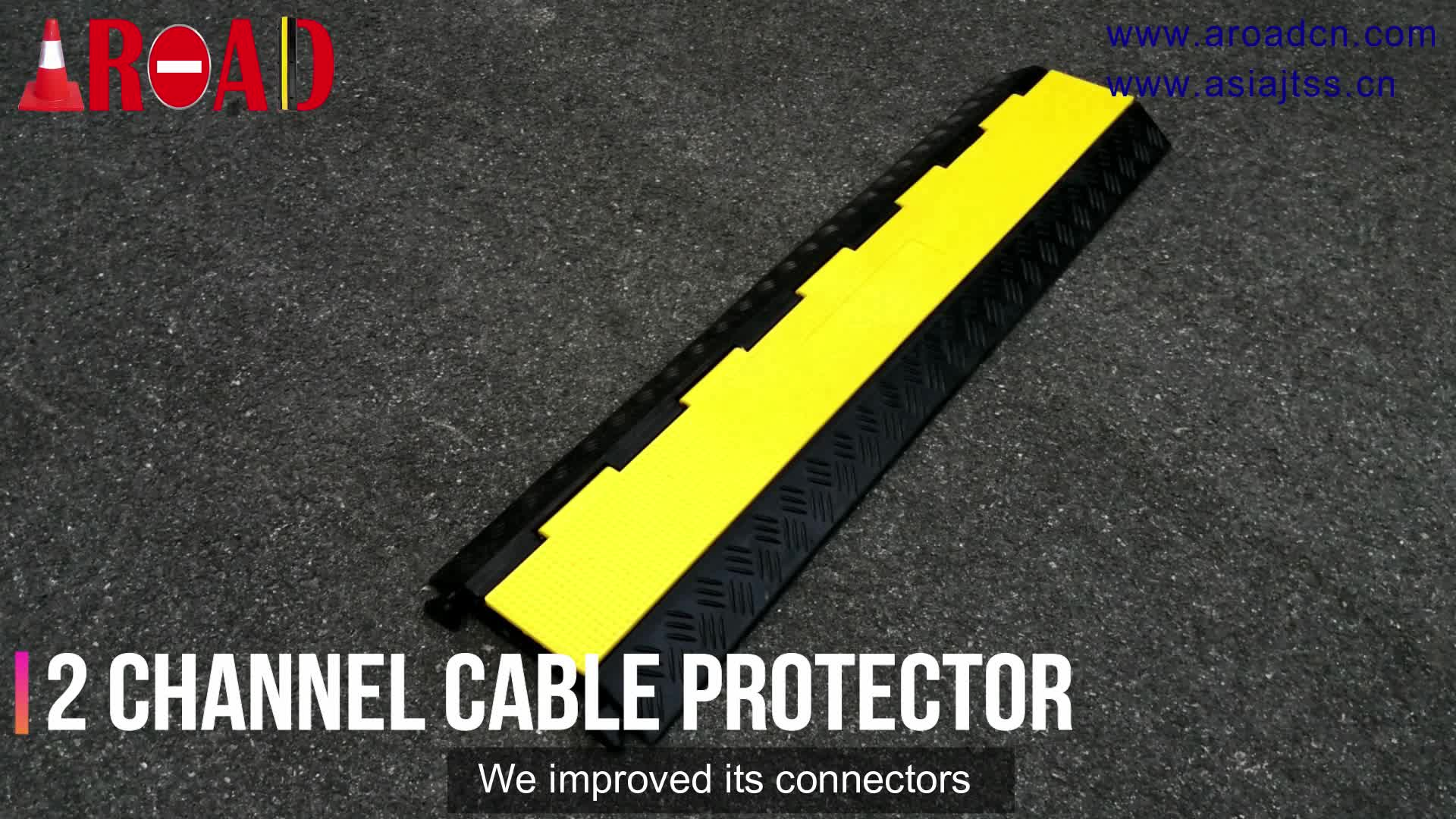 TUV test  yellow pvc lid high quality 2 channel stage use rubber cable tray manufacturer cable protectors