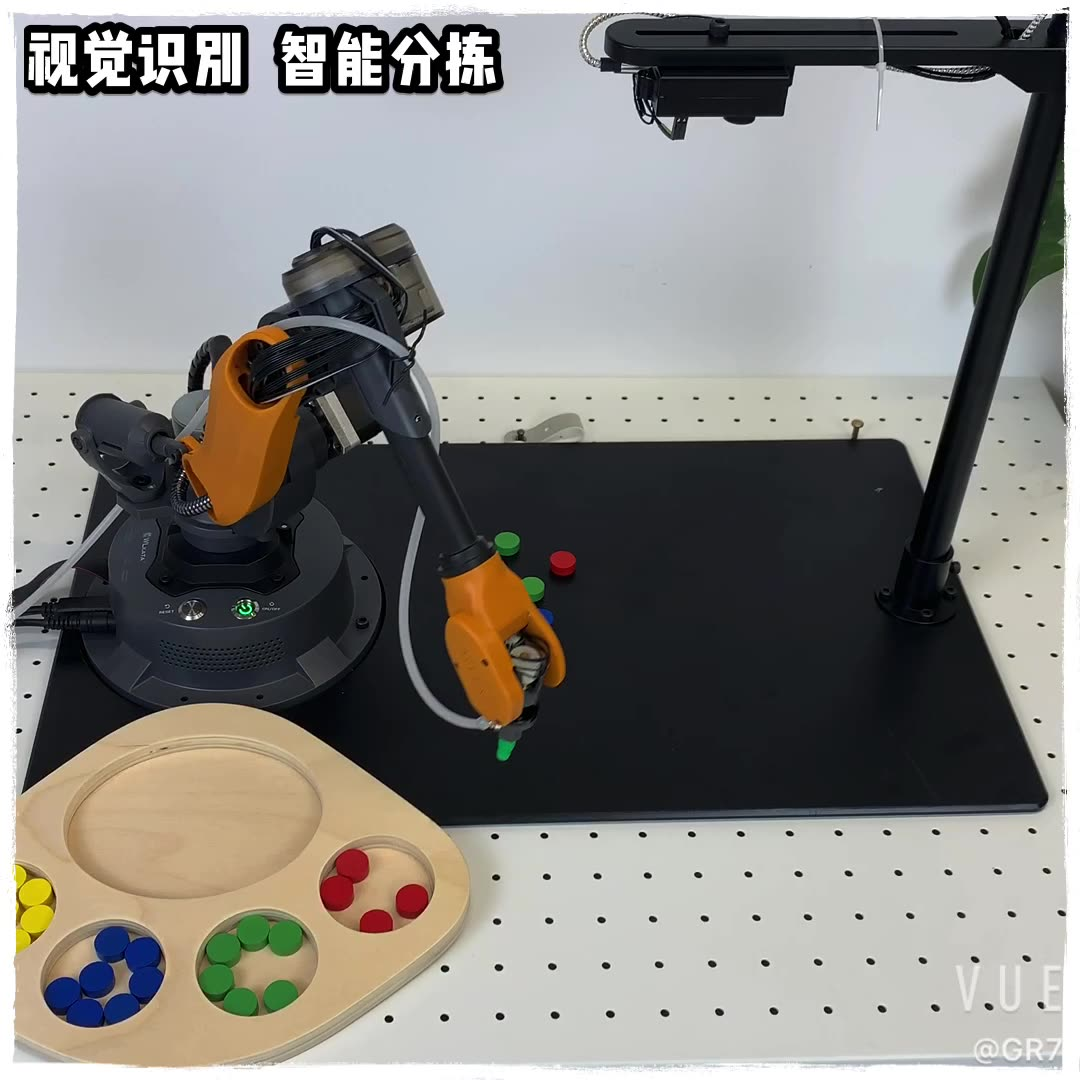 Vision Set For WLkata Mirobot education industrial robot arm