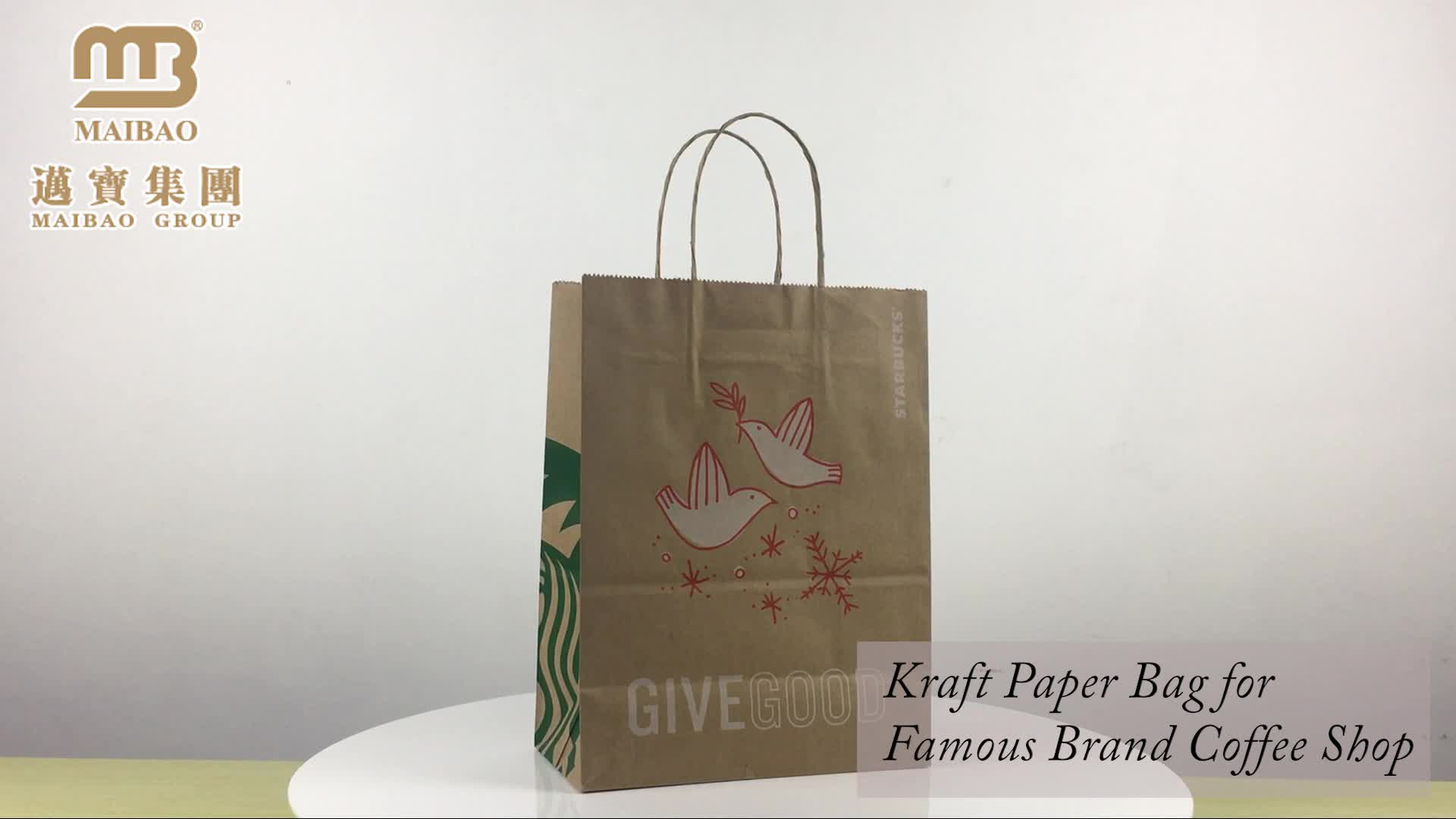 カスタムロゴ印刷リサイクル茶色のクラフト食料品食品奪う包装ダイカットハンドル紙袋のためのレストラン