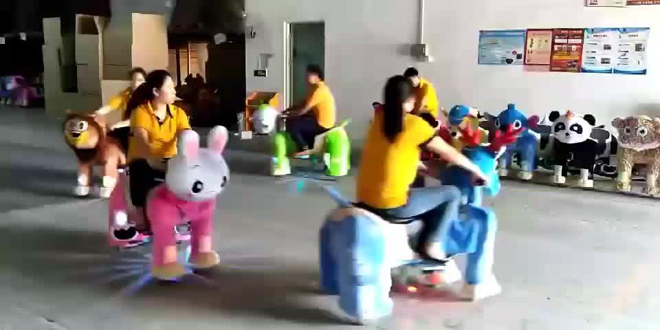 Hot Bán 12V Ổ Pin Điện Cơ Giới Động Vật Sang Trọng Kiddie Đi Xe Cho Mall Cho Thuê Đồng Tiền Hoạt Động