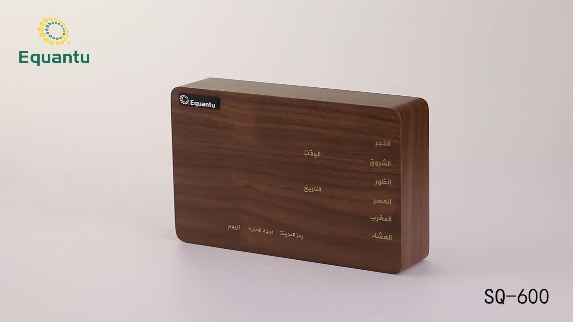 Equantu SQ600 Nieuwe houten Arabische koran speaker met azan klok draadloze bt afstandsbediening