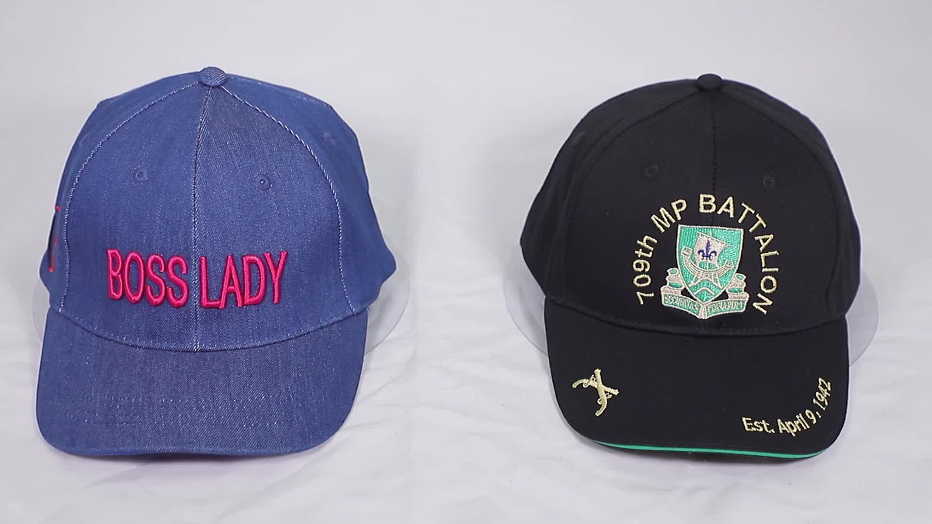 ที่กำหนดเองขายส่งส่วนบุคคลติดตั้งราคาถูกหมวกเบสบอลปัก, gorras