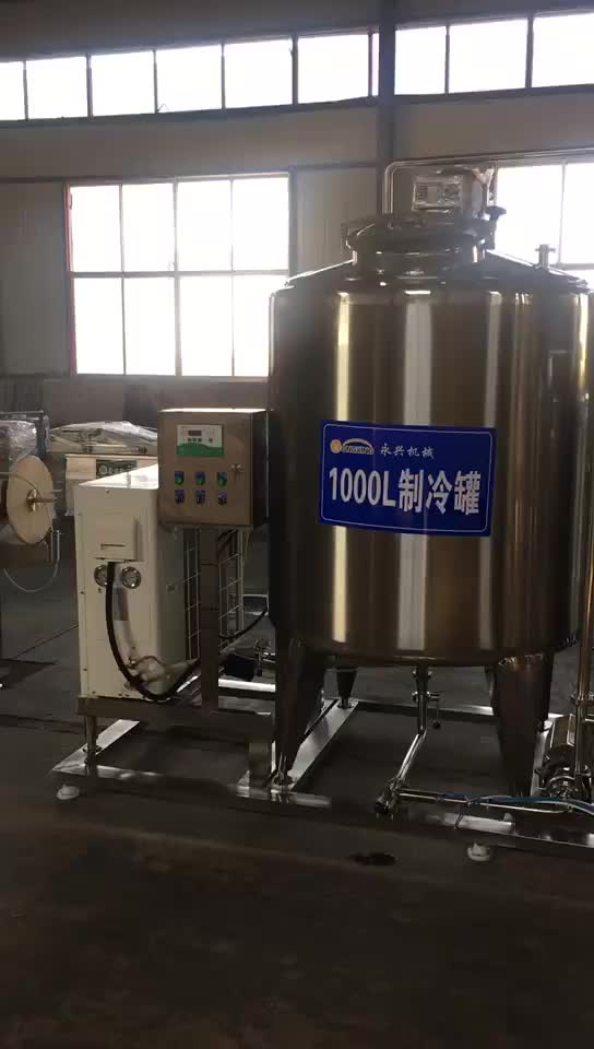 Electric heating milk pasteurizer with temperature control