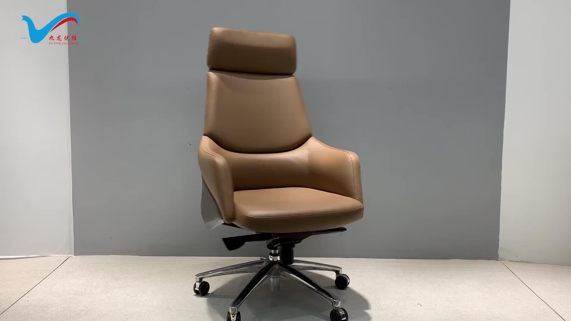 Ergonomic leather PU office 방문자 자 YS1523C 가죽 대회 컵 청 자 대 한 미. 팅 룸