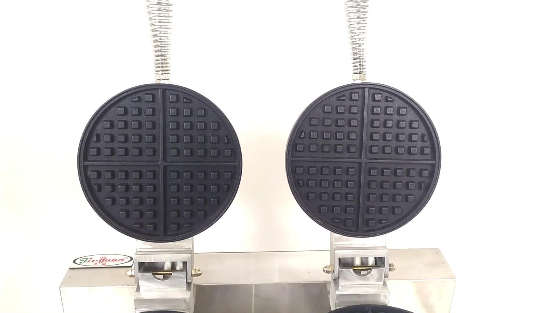 Vendite calde Waffle Baker UWB-2