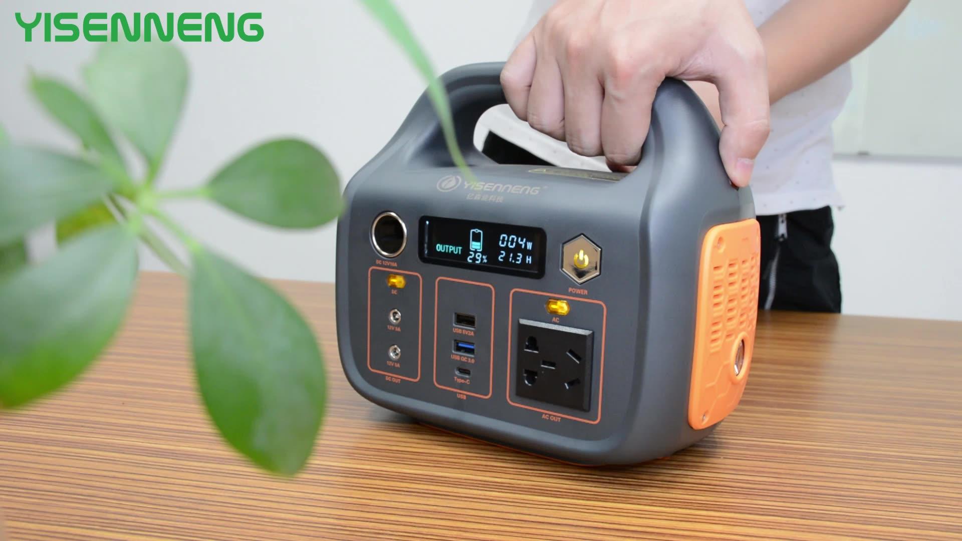 移动电源220V1048Wh大容量大功率设备供电户外应急便携式储能电池