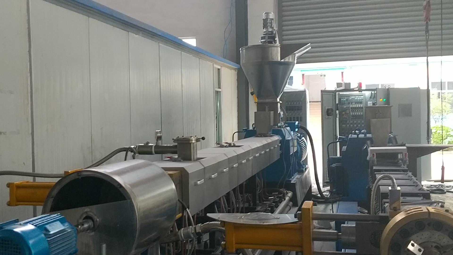 Nanjing HS TSE-75B двухшнековые экструдеры для маточная сажи
