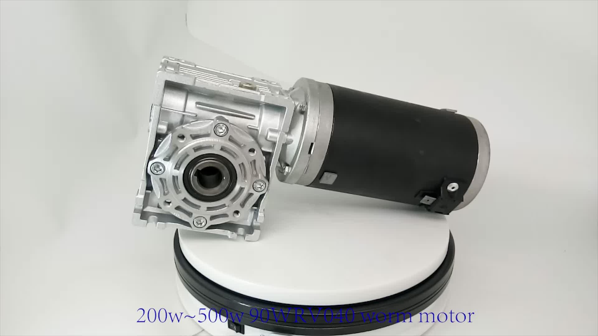 12V 24V 200W 350W العاصمة دودة موتور تروس 150Rpm 50 Rpm العاصمة دودة موتور تروس