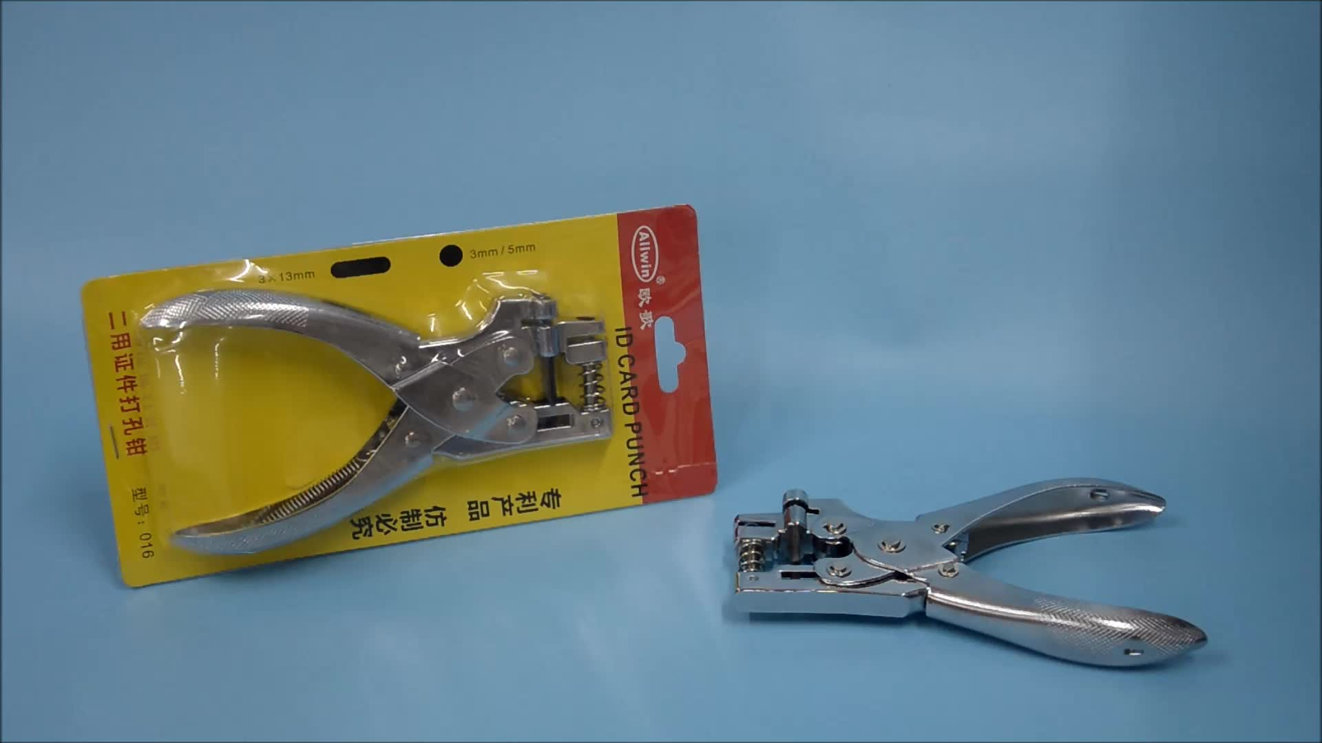 Round & slot two use type hole punch pliers