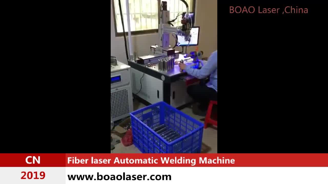 steel laser welding machine