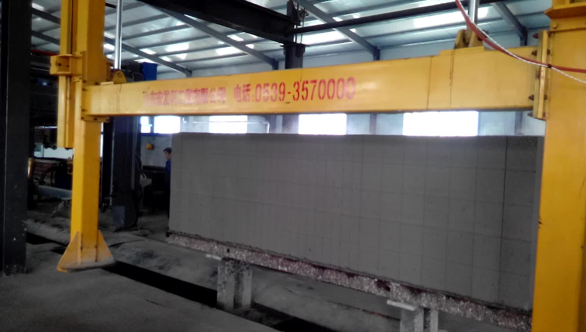 50000 new products high quality light cement board machine concrete lightweight aac wall panel plant