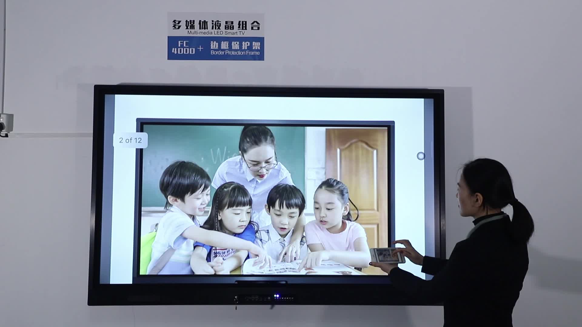 20 points all in one interactive touch screen monitor from EIBOARD