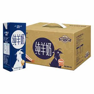 卓牧 高端 无蔗糖高钙纯山羊奶 200ml*6盒/箱 主图