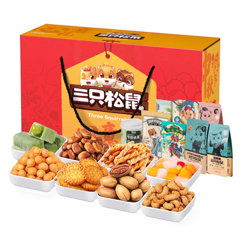 三只松鼠 心意礼 坚果零食礼盒 1183g 聚划算双重优惠折后¥39包邮