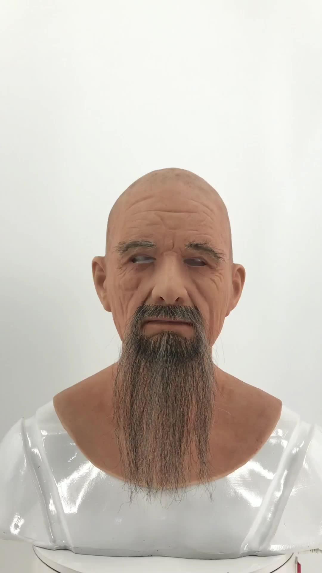 Silicone réaliste Européenne Vieil Homme avec Moustache Masque pour Déguisement Masque de Fête De Mascarade