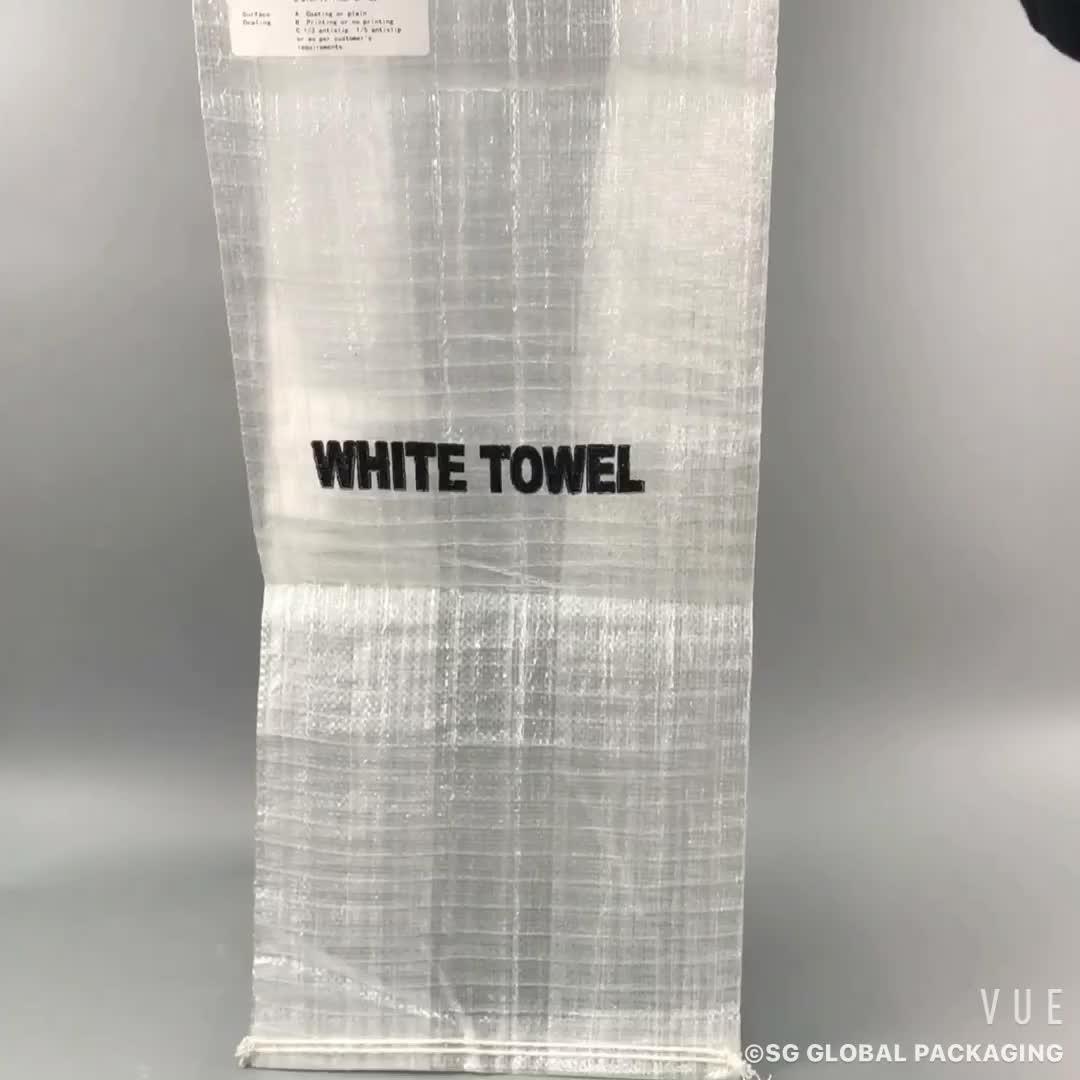 China manufacturer printed 50kg transparent rice bag